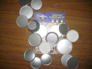 Заглушки в литые диски
