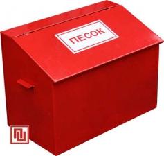 Ящик для песка ЯП-0,1 ЯП-0,2 ЯП-0,3 ЯП-0,5
