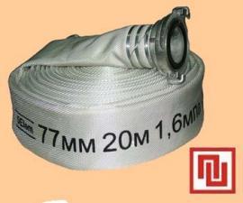 Рукав пожарный напорный для ПТ 5ELEM-Master, обычного исполнения (1,6МПа), д.66 мм, дл.20м