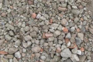 Щебень бетонный 5 20