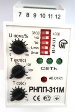 РНПП-311М. Реле напряжения, перекоса и последовательности фаз