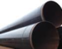 Трубы куплю трубу 2020х14мм Б/У, восстановленную (из наличия). Доставка.