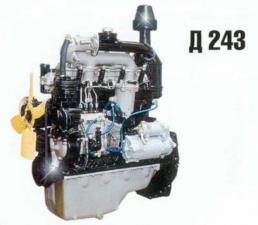 Двигатель Д243-1053 переоборуд. ЗИЛ 130, 131