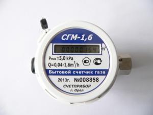 Счетчик газа СГМ 1.6