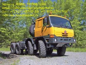 TATRA 815 290N9T