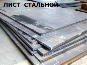 Лист 3мм, сталь 09Г2С,
