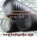 Шпилька резьбовая 12 х 2000 оц DIN 975 (20 шт) кл. пр. 8.8
