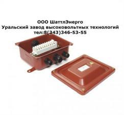 Коробка У615А