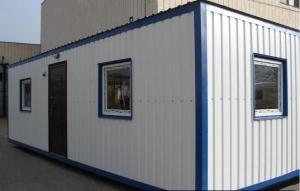 Строительный штаб