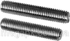Шпилька М20-6gх110 ст.35 Гост 9066-75