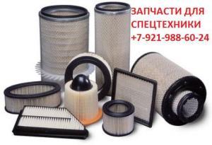 Фильтры топливные, масляные, воздушные, гидравлические и др. запчасти.