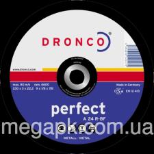 Диск отрезной по металлу 350x3.5х32 Dronco
