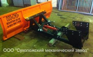 Бульдозерный отвал БО-1 для МТЗ всех моделей (гидроповоротный)