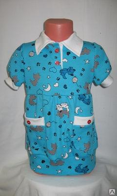 Детская Одежда Из Иваново Оптом От Производителя