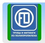 Полипропиленовые трубы и фитинги завода ФД ПЛАСТ (Россия)