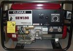 Бензогенератор Elemax SHW190-RA