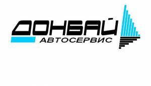 Ремонт механических ТНВД и форсунок