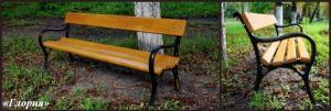 Скамейка садово-парковая «Глория»