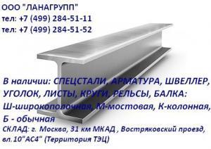 Балка 70Б2, ст3-С245, L=12м, ГОСТ26020-83