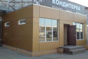 Изготовление павильонов в Крыму