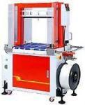 Автоматическая стреппинг машина ТР-701B TRANSIT