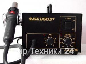 Термовоздушная паяльная станция Quick 850A+ ESD