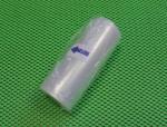 Пакет для вакуумной упаковки продуктов (Рулон 12х500см)