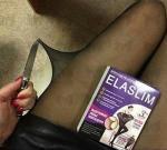 Нервущиеся колготки для похудения ЭлаCлим (ElaSlim)