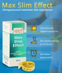 Макс Слим Эффект (Max Slim Effect) капли для похудения