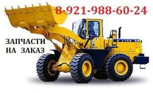 Запчасти для строительной техники Komatsu, Case, Manitou, Terex, Hitachi, Hyundai, JCB и др.
