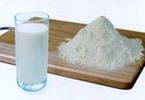 Сухое молоко в Нижнем Новгороде
