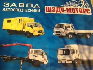 Спецтехника под ваши нужды, фургоны, эвакуаторы от производителя!