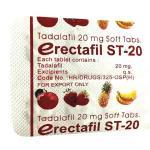 Фруктовый сиалис 20 мг