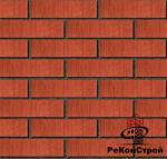 """Кирпич лицевой Керма, Красный """"Бархат"""", евро, 0,7НФ"""
