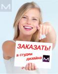 Сайт в Туркменской Национальной доменной зоне – ТМ