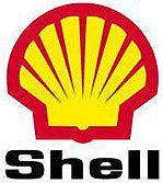 Гидравлическое масло Shell Tellus T 46, Shel Tellus S2V46 в Санкт-Петербурге