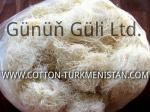 Путанка хлопчатобумажной пряжи - Sell cotton thread waste