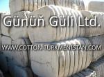Линт хлопковый - Sell Cotton Lint