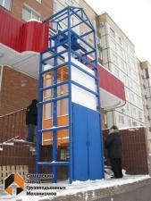 Грузовой подъемник (лифт) консольный