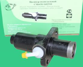 6430-1602510 Цилиндр подпедальный сцепления (без штока)