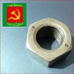 Гайка высокопрочная размер м18 коробка 25 кг ГОСТ 5927-70 класс прочности 10.0