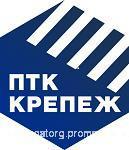 Болт фундаментный с анкерной плитой ГОСТ 24379.1-2012 2.1 М16х350