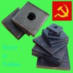 Плита анкерная ГОСТ 24379.1-80 М64 (36х260х260) отверстие 74 мм. (вес 17.88 кг.) сталь марки ст3сп2