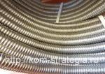 Труба гофрированная нержавеющая сталь отожженная HF-10М