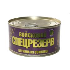 Ветчина из свинины Войсковой Спецрезерв Золотая (325 гр.)