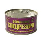 Ветчина из говядины Войсковой спецрезерв ( 325 гр. ) .
