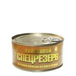 Ветчина из мяса птицы Войсковой Спецрезерв Золотая (325 гр.)