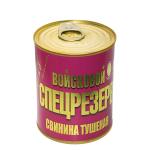Тушенка свиная Войсковой Спецрезерв Золотая (338 гр.)