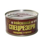 Говяжья тушенка Войсковой Спецрезерв Золотая (325 гр.)