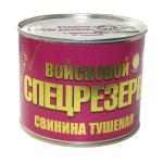 Тушенка из свинины Войсковой Спецрезерв Золотая (525 гр.)